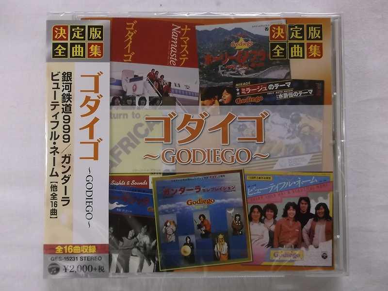 邦楽, ロック・ポップス 1523116CD999