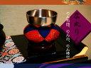【選べるりん布団・りん台】[仏具] 広丸りんセット 3.0寸 【おりん...