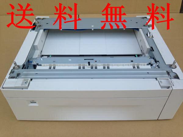 ★部品交換整備済★NEC MultiWriter 8200N 8250N 8400N 8450N等250枚増設カセットPR-L8450-02