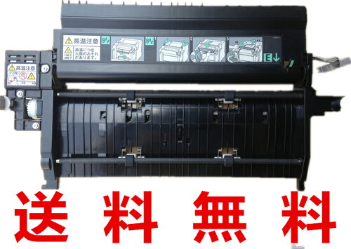 送料無料★エプソン EPSON LP-S5000 LP-M5000A LP-M5000F LP-S5300等増設両面ユニットLPA3CRU4★【...