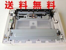 送料無料★清掃部品交換整備済★富士通XL-9320増設250枚カセットXL-EF25MF【中古】EPSONLP-S3200PSS2200等250枚増設カセットLPA3Z1CU4通用