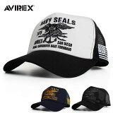 AVIREX/アヴィレックス/メッシュキャップ/帽子/メンズ/レディース
