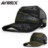 AVIREX アヴィレックス メッシュキャップ 帽子 日本正規ライセンス商品 メンズ レディース ぼうし ミリタリー ファッション アビレックス