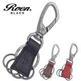 RoenBLACK/ロエンブラック/シューホーン/キーリング/靴べら/アクセサリー/バッグチャーム/キーホルダー/ギフト/メンズ/レディース