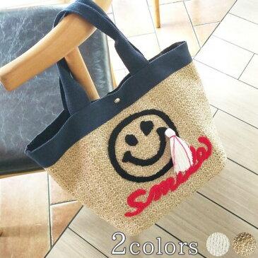 2color BIGスマイル かご バッグ 刺繍 BAG 可愛い ロゴ スマイル ニコニコ 春夏 編み上げ カバン お洒落 レディース