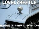 TG1/16 RC戦車 ドイツ軍 LED内蔵 金属製ボッシュヘッドライト 内部加工済み TB