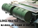HL1/16RC戦車 ZTZ99専用 プラスチック製 ドラム缶 2個セット TB