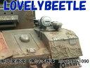 送料無料 LB1/16RC戦車用 ハイグレード金属製ボッシュヘッドライトカバー 1個 TB