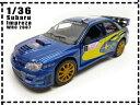 スバルSUBARU 1/36 インプレッサ WRC 2007 ブルー プルバック 車 ミニカー インテリア雑貨 男の子 外車 輸入 おもちゃ AK AM