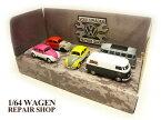 フォルクスワーゲン セット 1/64 修理店 ビートル&パネルバン&サンババス 5台 ミニカー 車 Volkswagen 箱オレンジ REPAIR SHOP