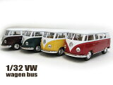 1/32 フォルクスワーゲン クラシカル バス 1962■1台■Mサイズ■ミニカー/男の子/プレゼント/車/Volkswagen Bus/アメリカン雑貨/おもちゃ/男の子/ダイキャスト/プルバック/マイクロバス/VW クラシックカー