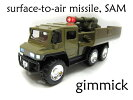 ギミック付き★地対空ミサイル車両モスグリーントラックSAMミニカーミリタリーアーミーおもちゃプルバック軍用車