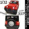 ギミック1/32■JEEPラングラー■模型ミニカー■赤■光る鳴る■おもちゃギフトプレゼント箱入りジープMINICARWrangler