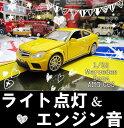 1/32 メルセデス ベンツ C63 AMG 黄 ヘッドライト&テールライト点灯 エンジン音&クラクション アーマーゲー エーエムジー ギミックミニカー クーペ ブラックシリーズ Mercedes Benz 外車