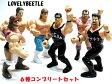 アメリカン プロレス アクションフィギュア 6種コンプリートセット WWF AWA NWA WCW WWE TB