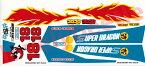 【送料無料】1/10 スーパードラゴン ビニールステッカーセット SUPER DRAGON  4WD ラジコンボーイ WILD RC BOY 車剛(くるま ごう) コロコロコミック 四駆 レーシングバギー タミヤ TAMIYA