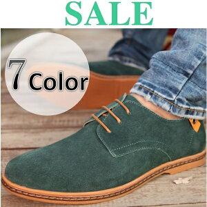 【送料無料】カジュアル オックスフォードシューズ メンズ カジュアル シューズ レースアップ オックスフォード フェイクレザー 紳士 おしゃれ 黒 青 茶 色 緑 ブラック ブルー グレー ブラウン キャメル グリーン ダークブラウン 靴D10