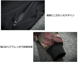 【カモフラウインドブレーカー】迷彩軽量防風アウトドアスポーツマウンテンジャケットフード3カラーサイクリング
