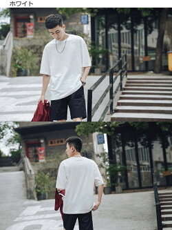 ビッグTシャツ半袖メンズ無地ビッグシルエットロング丈tシャツコットンストリート系TシャツオーバーサイズビックTシャツビックシルエット白黒