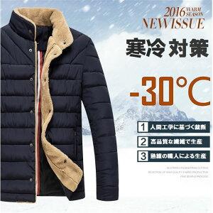 ジャケット フィット ブルゾン ジャンパー アウター ファッション ネイビー