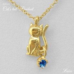 18KK18ゴールドネコ猫スウィングサファイアネックレスペンダントk18WG/YG/PG誕生石誕生日プレゼントギフト自分ご褒美