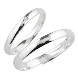 プラチナ900 【送料無料】ペアリング 一粒石 ダイヤリング 結婚指輪 天然ダイヤモンド マリッジ