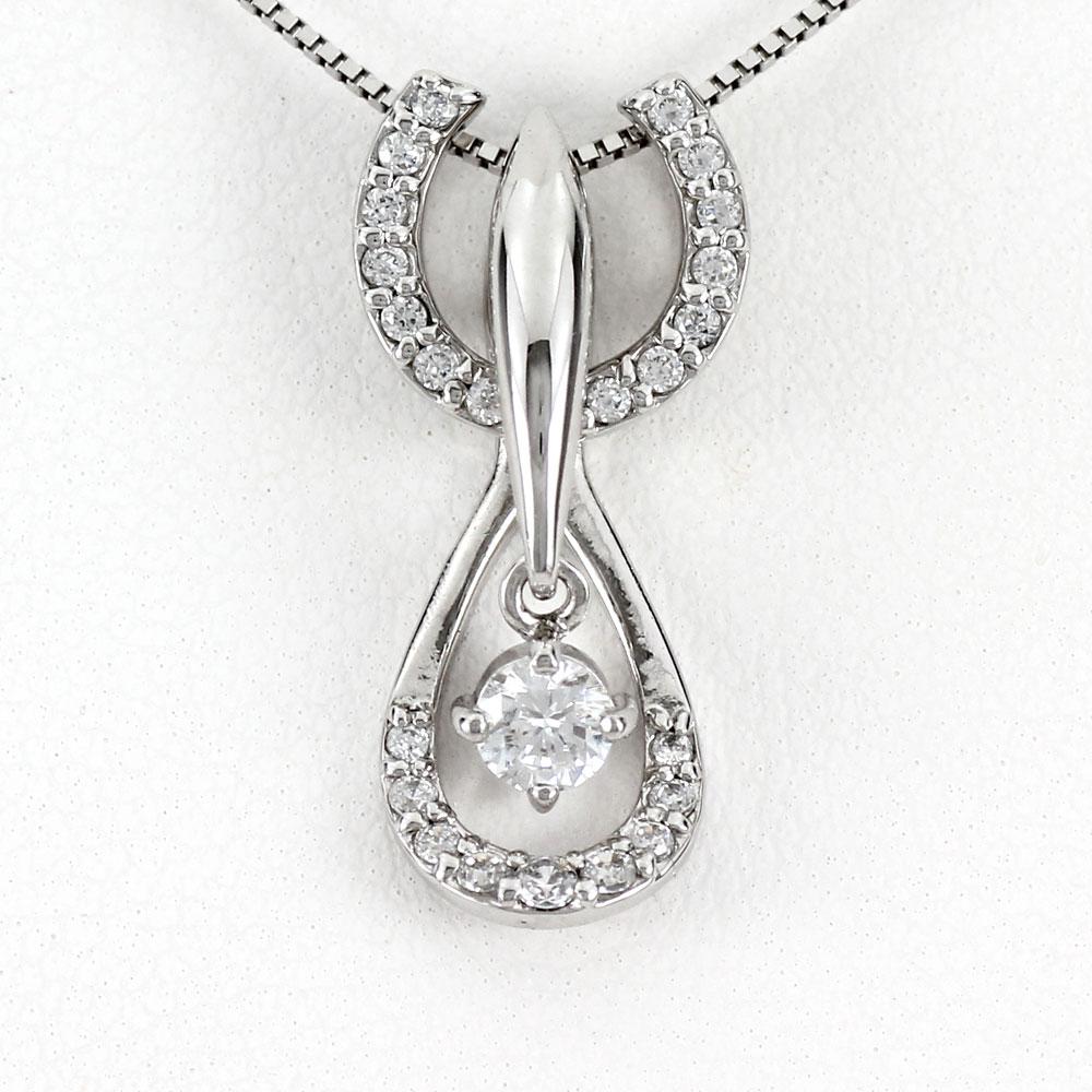 ダイヤモンド ネックレス 一粒 プラチナ ペンダント レディース 馬蹄 ホースシュー 揺れる スイング pt900