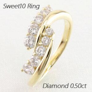ダイヤモンド リング 指輪 レディース スイート 10 アニバーサリー メモリアル グラデーション カーブ k18 18k 18金 ゴールド 0.5カラット