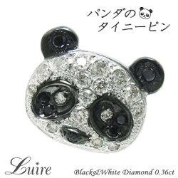 【送料無料】メンズタイピン/ヘビ/SV925天然ダイヤモンド/自分ご褒美/記念日/襟元ピン