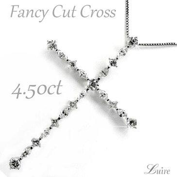 クロス ダイヤ ネックレス 4.50ct ファンシーカット ダイヤモンド ペンダント ネックレス 十字架 K18ゴールド ダイヤモンド 誕生日 プレゼント
