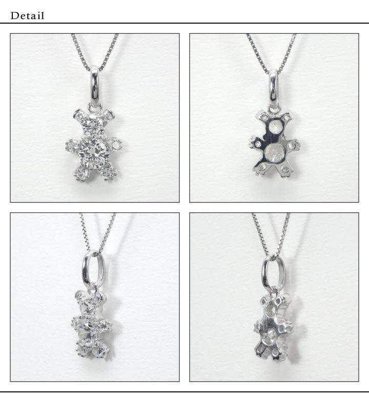 プラチナ900 クマ ダイヤモンド 0.70ct ペンダント ネックレス ベア アニマル PT900 誕生日 記念日 自分ご褒美 プレゼント ギフト