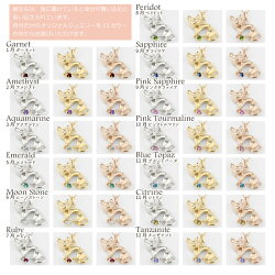 K18ゴールドペンダントネックレス猫ネコダイヤモンド【誕生石】ガーネットアメシストアクアマリンエメラルドムーンストーンルビーペリドットサファイアトルマリンシトリントパーズタンザナイトK18WG/YG/PG誕生日プレゼント自分ご褒美