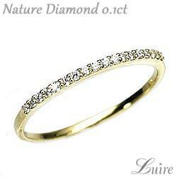ハーフエタニティー.ダイヤリング.エタニティリング.指輪.ダイヤモンドリング.重ね付け.一文字,...