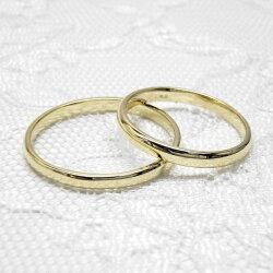 華奢でシンプルなペアリング、結婚指輪、マリッジリングにk18イエローゴールド