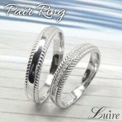 k18ゴールドペアリング結婚指輪天然ダイヤモンド
