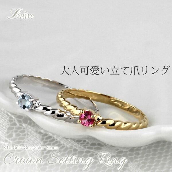 https://item.rakuten.co.jp/auc-luire/lr838yg10col/
