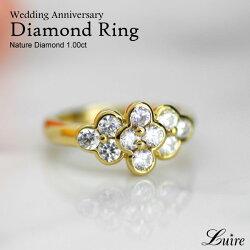 K18ゴールドダイヤリング結婚10周年ダイヤモンドリング1.00ctK18WGK18YGK18PG誕生日記念日指輪プレゼントギフト結婚記念鑑定書532P16Jul160601カード分割