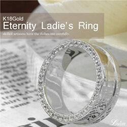 リングレディース幅広側面ダイヤモンドフルエタニティリングエタニティ18金誕生日記念日【K18WG】【K18YG】【K18PG】結婚指輪ブライダルリングプレゼントギフト結婚記念自分ご褒美0824カード分割