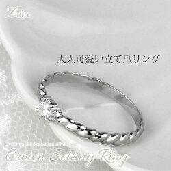 リングレディースダイヤモンド一粒石プラチナ900天然ダイヤモンドPT900誕生日プレゼント自分ご褒美