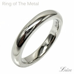 k18ホワイトゴールドマリッジリング結婚指輪