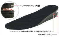 2段5cmシークレットインソール(小)中敷エア厚底上げ底美脚