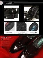 [モデル番号:DN-L]身長7cmUPシークレットシューズ脚長靴シークレットインソール入りメンズビジネスシューズ