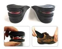 3段6cmUPシークレットインソールシークレット中敷エア付上げ底厚底美脚シークレットシューズブーツヒールアップ靴を作ろう!