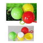 [送料無料]3個セット[赤色黄緑緑色]携帯レインコートボール(カプセル)型レインウェア簡易雨合羽雨カッパ雨着レインポンチョ