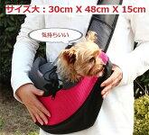 [送料無料]犬スリングバッグサイズ(大)ドックショルダーキャリーバッグお出かけバッグ猫抱っこひもかばん
