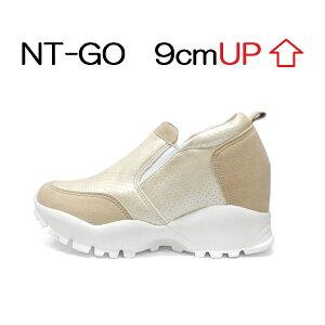 [モデル番号:NT-GO] 身長 9cm アップ シークレットシューズ シークレットスニーカー ハイカットスニーカー 厚底靴 上げ底靴 レディース シューズ スニーカー 女性用 靴 ヒールアップ 中敷き シークレットインソール 内蔵 ゴールド