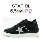 [送料無料][モデル番号:STAR-BL]身長5.5cmアップシークレットシューズシークレットスニーカー厚底靴上げ底靴レディースシューズスニーカー女性用靴ヒールアップ中敷きシークレットインソール内蔵黒星