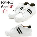 [送料無料][モデル番号:KK-KU]身長6cmアップシークレットシューズシークレットスニーカー厚底靴上げ底靴メンズシューズスニーカー男性用靴ヒールアップ中敷きシークレットインソール内蔵白