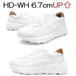 [送料無料][モデル番号:HD-WH]身長6.7cmアップシークレットシューズシークレットスニーカー厚底靴上げ底靴メンズシューズスニーカー男性用靴ヒールアップ中敷きシークレットインソール内蔵白