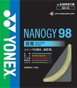 【ヨネックス祭】2個で送料無料 バドミントンストリングス/YONEX NBG98/NANOGY…